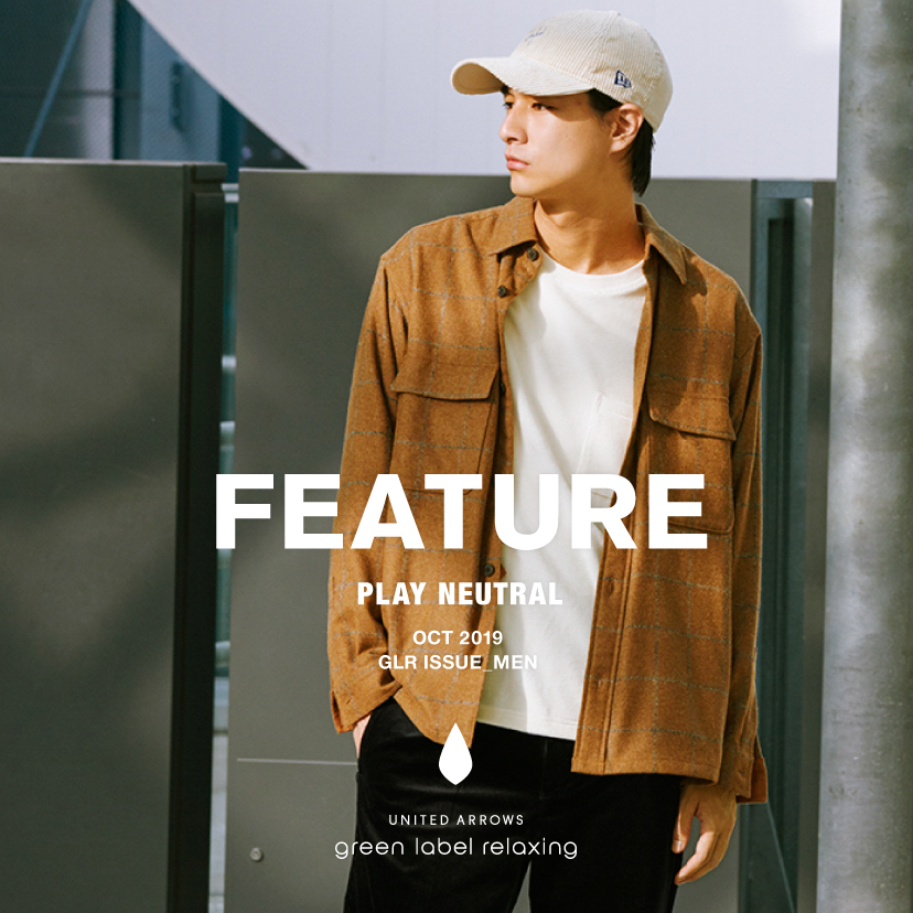 Feature OCT. MEN