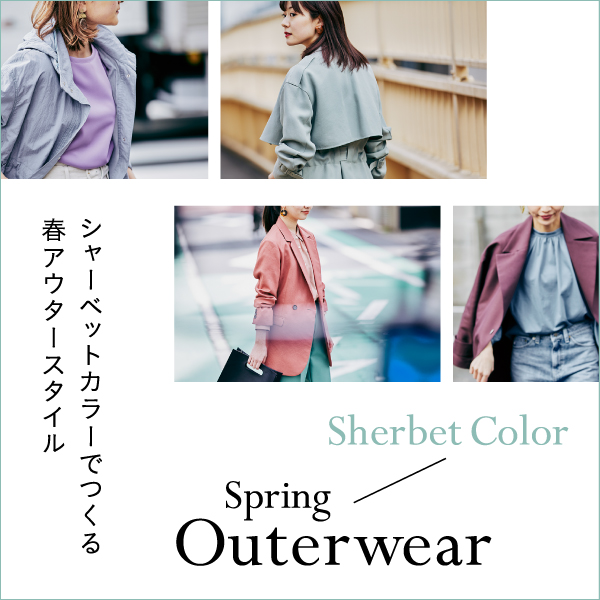 Sherbet Color -Spring Outerwear-