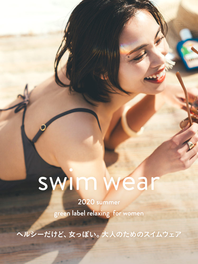 swimwear 2020 summer green label relaxing  for women