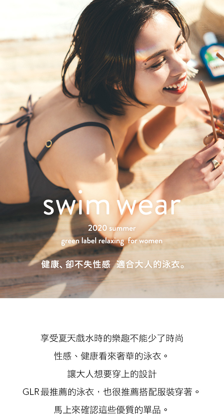 swimwear 2020 summer green label relaxing for women TAIWAN