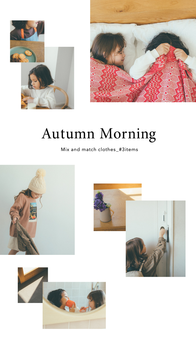 Autumn Morning -Mix and match clothes_#3items