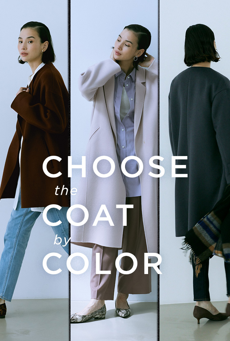 CHOOSE the COAT by COLOR