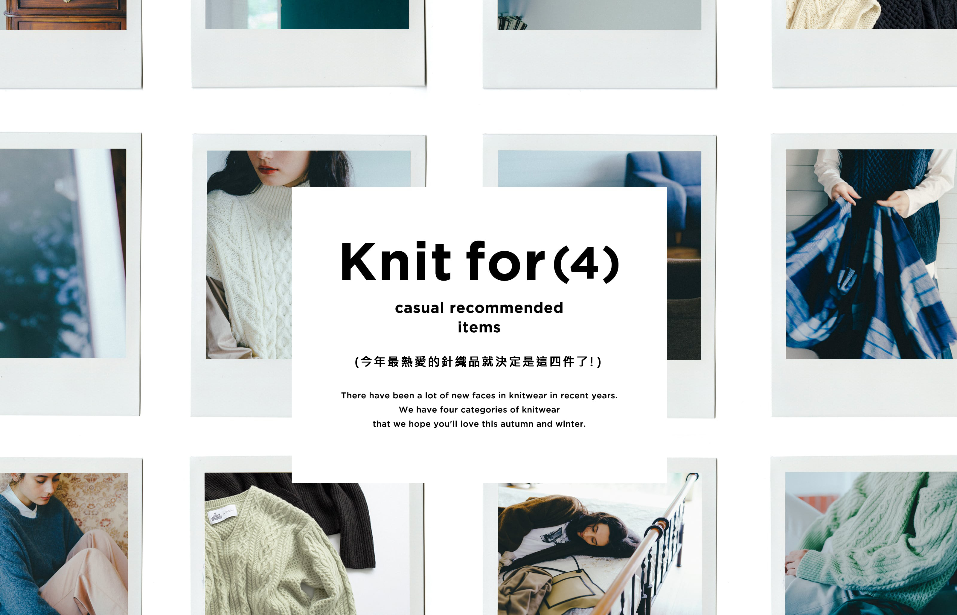 Knit for- TAIWAN