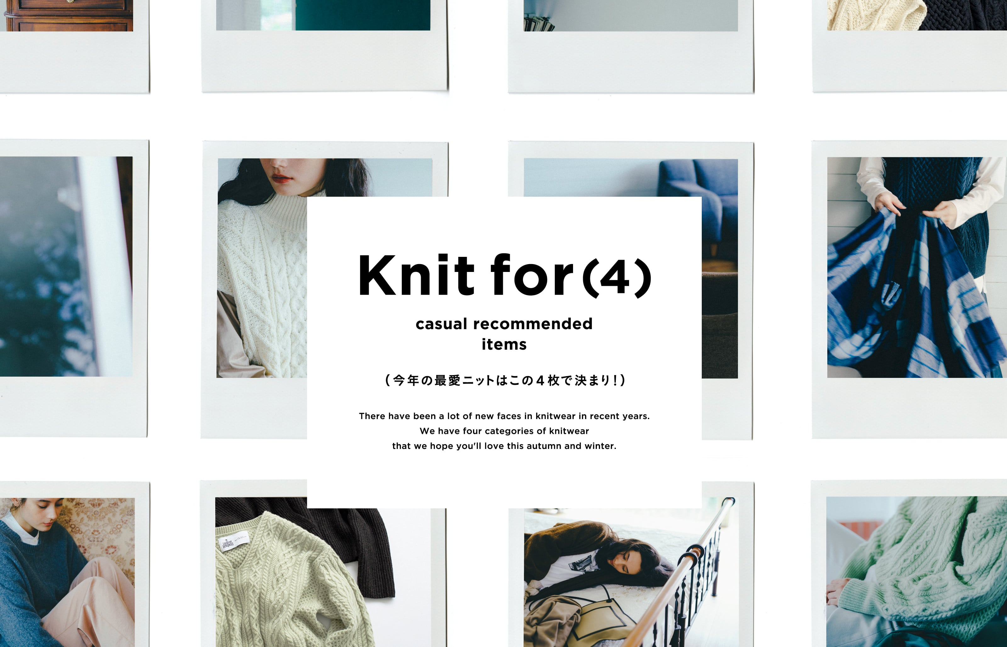 Knit for