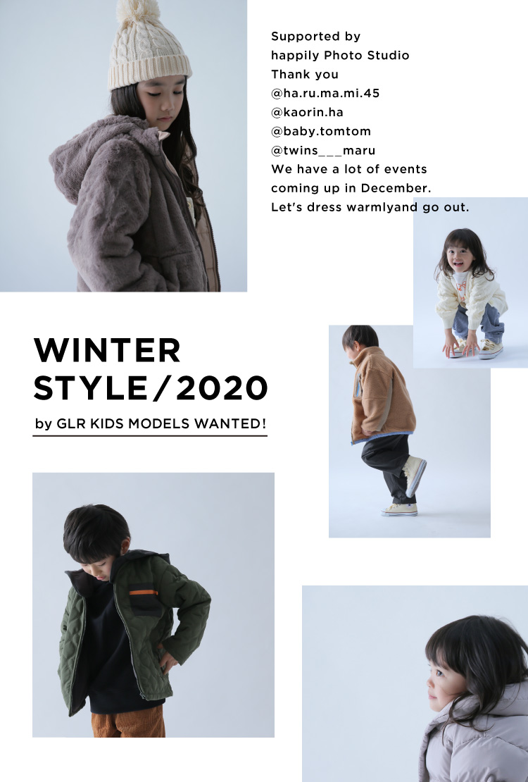 WINTER STYLE / 2020 by GLR KIDS MODELS WANTED!