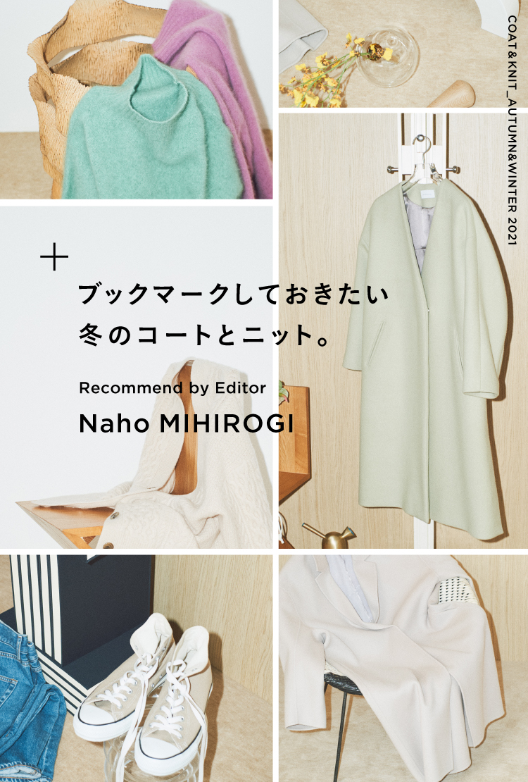 21aw_Outer&Knit